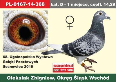 http://s3.uploads.ru/t/mbCpW.jpg