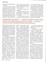 http://s3.uploads.ru/t/mdADW.jpg
