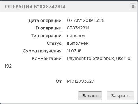 http://s3.uploads.ru/t/mdKu4.jpg