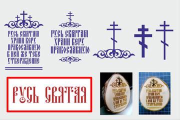 http://s3.uploads.ru/t/mgCSM.jpg