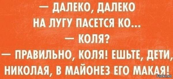 http://s3.uploads.ru/t/milsd.jpg