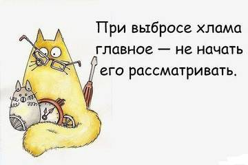 http://s3.uploads.ru/t/mjuiV.jpg