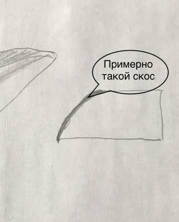 http://s3.uploads.ru/t/mlFtA.jpg