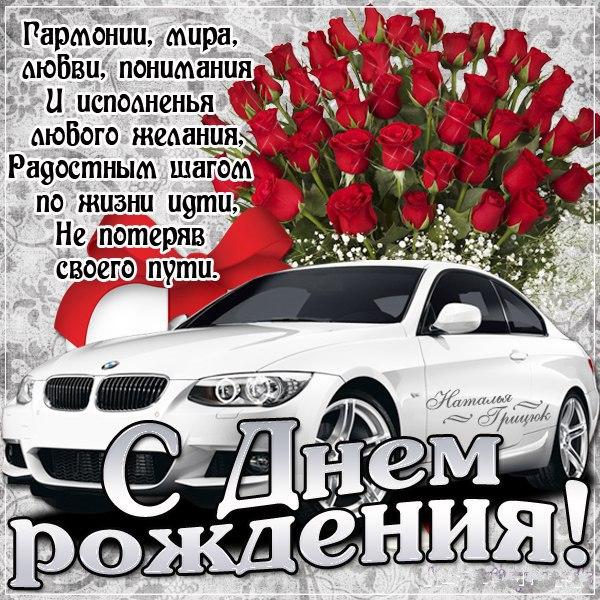 http://s3.uploads.ru/t/mn2Ax.jpg