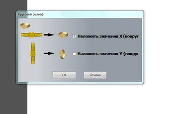 http://s3.uploads.ru/t/mqEVT.png