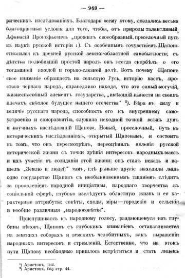http://s3.uploads.ru/t/mqWrY.jpg