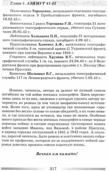 http://s3.uploads.ru/t/my8hU.jpg