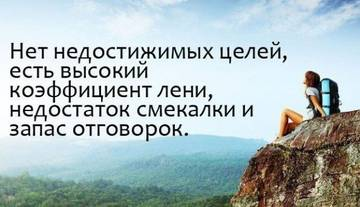 http://s3.uploads.ru/t/n4i13.jpg