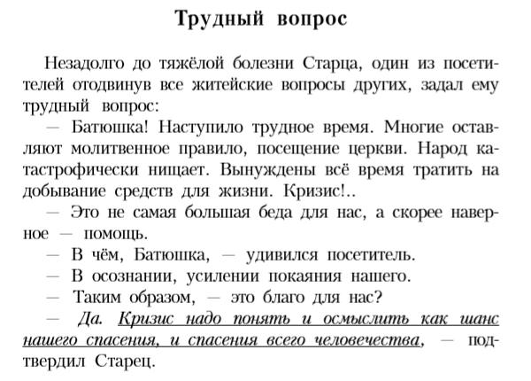 http://s3.uploads.ru/t/n4iao.png