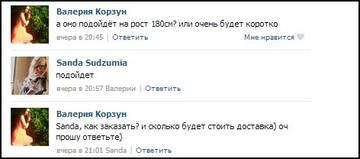http://s3.uploads.ru/t/n8C3c.jpg