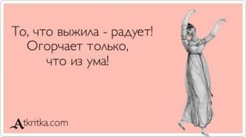 http://s3.uploads.ru/t/nDX1t.jpg
