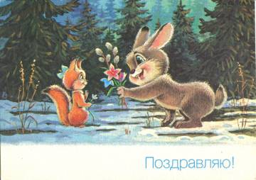 http://s3.uploads.ru/t/nFslM.jpg