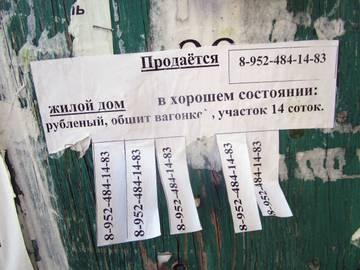 http://s3.uploads.ru/t/nHp1b.jpg