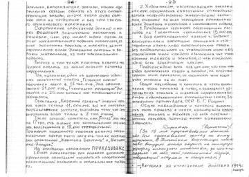 http://s3.uploads.ru/t/nIcTz.jpg