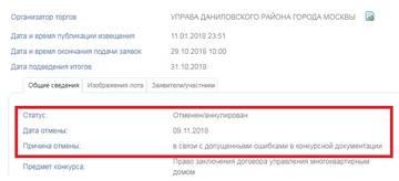 http://s3.uploads.ru/t/nKa4x.jpg