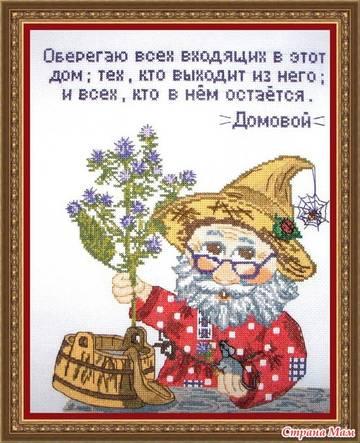 http://s3.uploads.ru/t/nOTiG.jpg