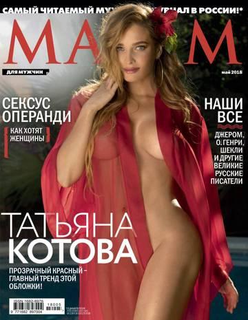 http://s3.uploads.ru/t/nOZxW.jpg