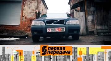 http://s3.uploads.ru/t/nRJEI.jpg