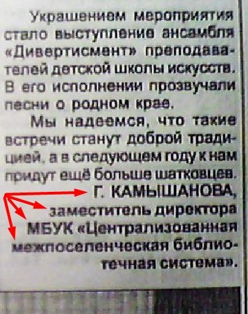 http://s3.uploads.ru/t/nS61C.jpg