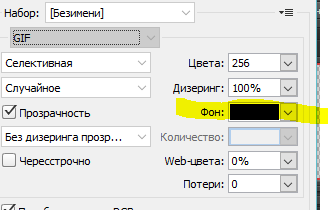http://s3.uploads.ru/t/nSlQV.png