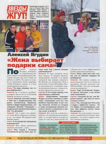http://s3.uploads.ru/t/nTOxa.jpg