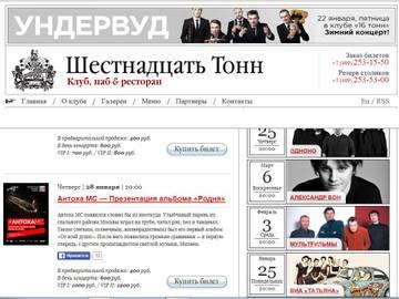 http://s3.uploads.ru/t/nTPlC.jpg
