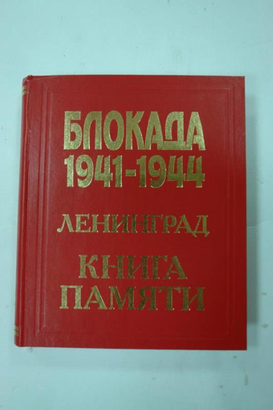 http://s3.uploads.ru/t/nVUHu.jpg