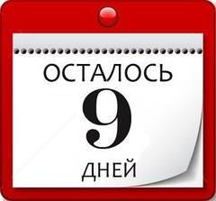 http://s3.uploads.ru/t/nZKIy.jpg