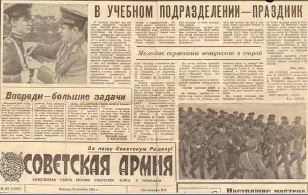 http://s3.uploads.ru/t/ncYFj.jpg