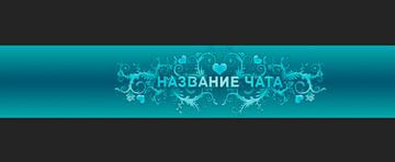 http://s3.uploads.ru/t/ng1tB.jpg