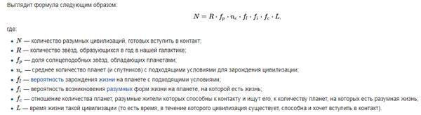 http://s3.uploads.ru/t/nhUjG.png