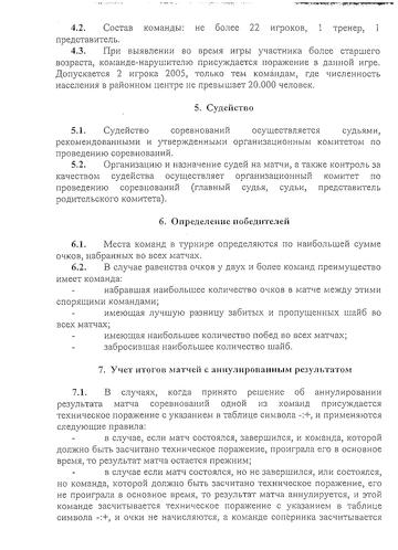 http://s3.uploads.ru/t/niR2W.png