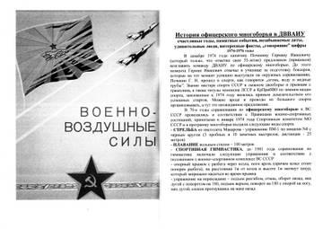 http://s3.uploads.ru/t/njhIA.jpg
