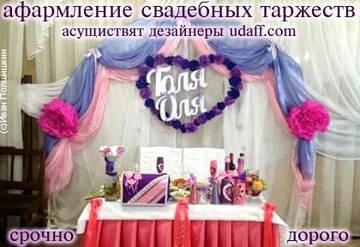 http://s3.uploads.ru/t/njlxW.jpg