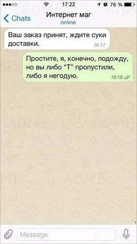 http://s3.uploads.ru/t/nm3MQ.jpg