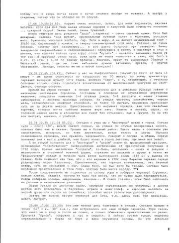 http://s3.uploads.ru/t/nmLaI.jpg
