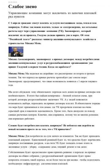 http://s3.uploads.ru/t/nq8DA.jpg