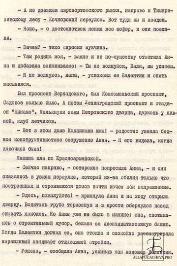 http://s3.uploads.ru/t/nrmvO.jpg