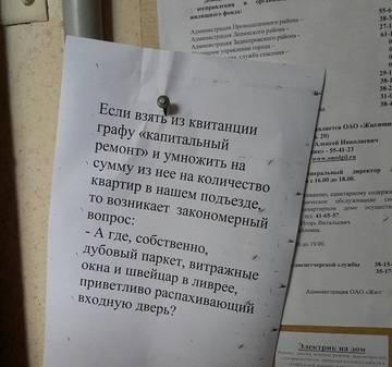http://s3.uploads.ru/t/nsgqt.jpg
