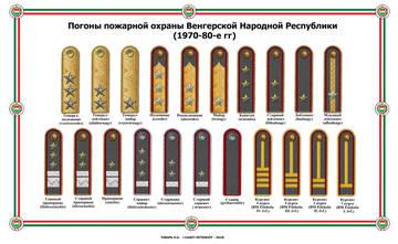 http://s3.uploads.ru/t/nysoV.jpg