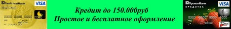 http://s3.uploads.ru/t/o1i9y.jpg