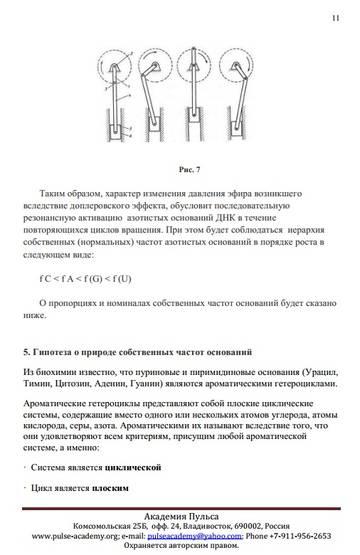 http://s3.uploads.ru/t/o2tuC.jpg