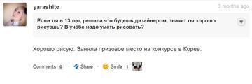 http://s3.uploads.ru/t/o6WKq.png