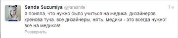 http://s3.uploads.ru/t/o6f1j.png