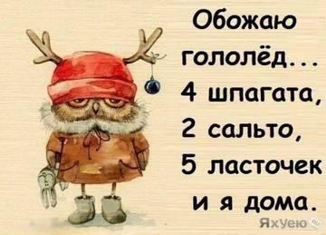 http://s3.uploads.ru/t/o7He3.jpg