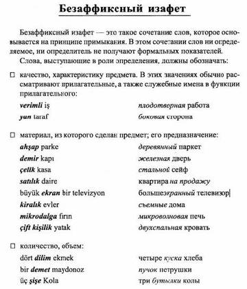 http://s3.uploads.ru/t/o9APW.jpg