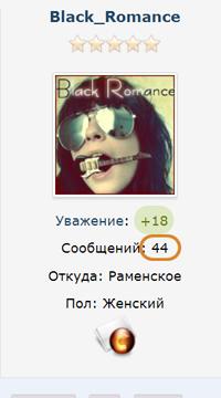 http://s3.uploads.ru/t/oAaPR.png