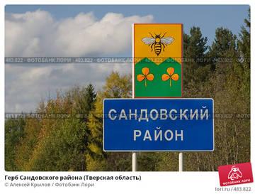 http://s3.uploads.ru/t/oC8iG.jpg
