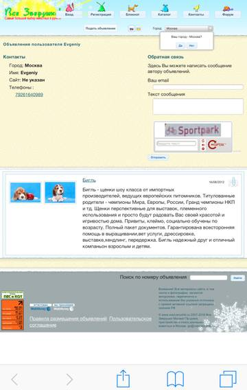 http://s3.uploads.ru/t/oLaR2.jpg