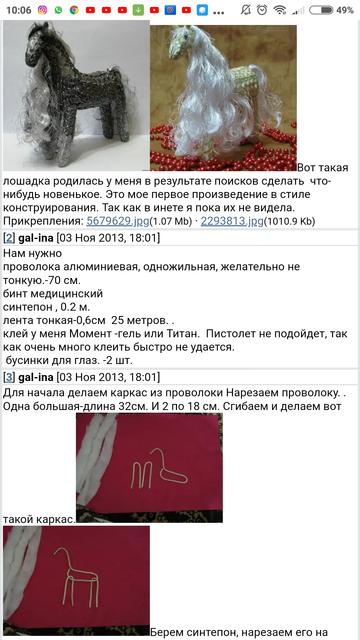 http://s3.uploads.ru/t/oLw7f.png